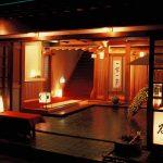 【草津温泉/群馬県】一度は泊まってみたい!草津温泉の人気の宿3選。