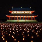 光と灯りに包まれた幻想的な世界!奈良・平城宮跡で催される『平城京天平祭・夏』