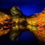 日本最大級の紅葉ライトアップに感動!御船山楽園で『紅葉まつり2015』が開催