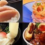 全国の美味いもの、伝統の祭りが東京ドームに大集合! 『ふるさと祭り東京2016』が開催!