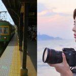 旅のステキな瞬間をカメラでパシャ!キヤノンの『#SightShooting』を見ると旅に出かけたくなる♪