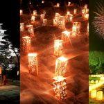 雪景色の中にゆらめくやわらかな灯り。『会津絵ろうそく祭り2016』が開催。