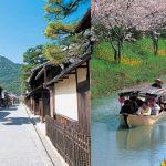 時代劇さながらの街並み!滋賀県近江八幡を散策しよう♪