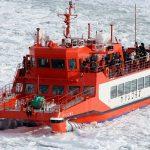 オホーツク海の神秘!冬の紋別で出会える壮大な流氷。