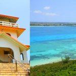 沖縄・来間島にある竜宮城は、絶景を望む展望台だった!