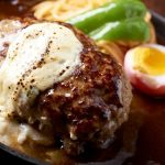 渋谷で美味しいハンバーグならココ!渋谷でおすすめの人気店12選