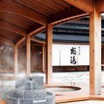 和倉温泉で楽しむ日帰り入浴!人気の日帰り温泉スポット11選