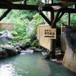 旭岳温泉で楽しむ日帰り入浴!人気の日帰り温泉スポット4選